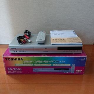TOSHIBA DVDプレーヤー