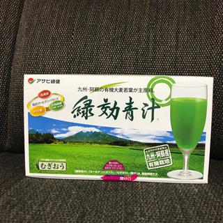 緑効青汁の画像