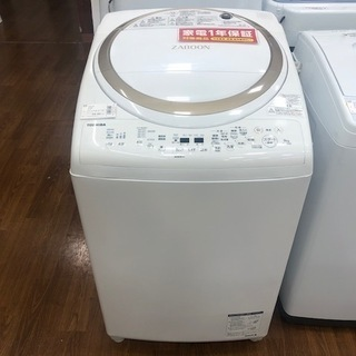 安心の1年保証付 TOSHIBA 縦型洗濯乾燥機 ZABOON ...