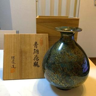 #青銅花瓶#新品未使用#桐箱付き#花瓶#オブジェ#つぼ#エメラル...
