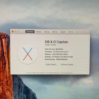 iMac Mid 2010 27inch