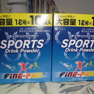 スポーツドリンクパウダーFine-PRO(カロリー控えめ)2箱セット