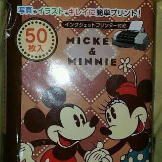 【未開封】DISNEY ハガキサイズ 光沢紙50枚