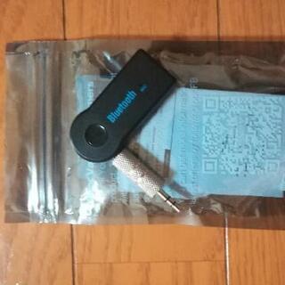 Bluetooth ワイヤレスレシーバー