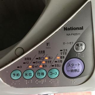 洗濯機 National 4.2k?