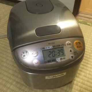 象印炊飯器 3合炊き