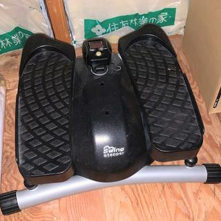 スイングステッパー  踏み込み&ひねり運動で脂肪燃焼