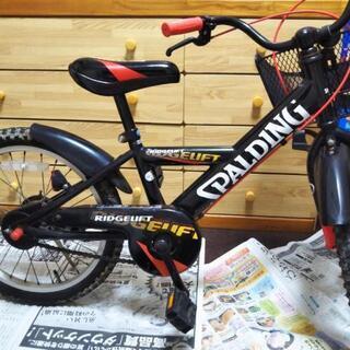 防犯登録付☆スポルディング自転車18インチ