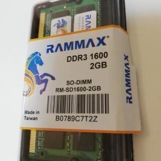 ノートPC用メモリ2GB(PC-12800)