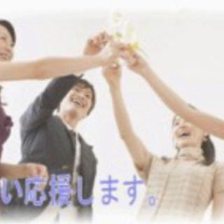 7/10(金)素敵な週末をイベントで過ごしませんか❓出会いがほし...