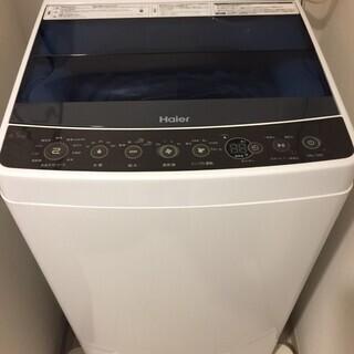 ハイアール2018年制4.5kg全自動洗濯機