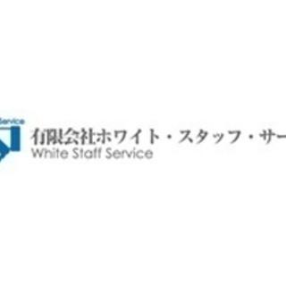 【ミドル・40代・50代活躍中】未経験OK/倉庫内責任者/副責任...