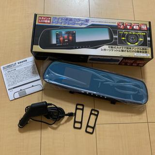 新品未使用!エール ワイド液晶ミラー型ドライブレコーダー 3.5...