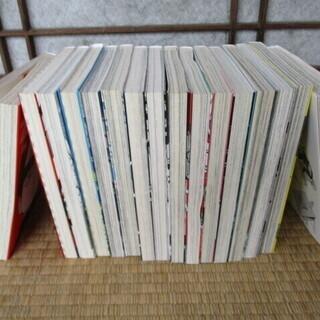 モブサイコ100 全巻セット 美品 16巻セット - 本/CD/DVD