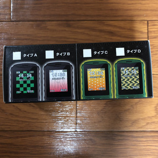 鬼滅の刃風 BT Mini Phone グリーン 新品・未開封品