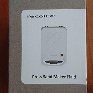 新品未使用【recolte】ホットサンドメーカー