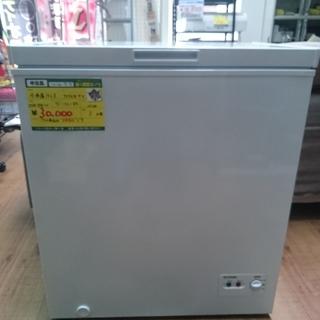 (未使用の冷凍庫入荷!)アイリスオオヤマ 冷凍庫142L  20...