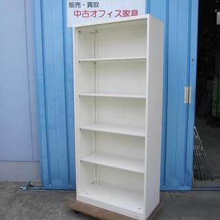 オープン書庫 ホワイト オカムラ製ビラージュ ホワイト 8…