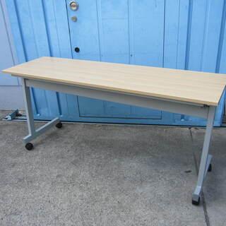 スタックテーブル ナチュラル色 W1500 D450