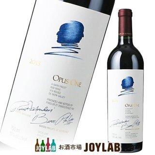 ワイン【オーパスワン】買います!!