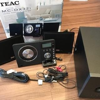 TEAC オーディオ/CDコンポ マイクロHi-Fiシステム M...