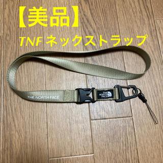 【美品】ノースフェイス ネックストラップ