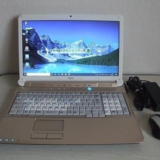 高速SSD240GB搭載 LIFEBOOK AH/R4 ノートパ...
