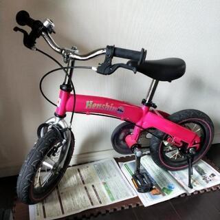 【受渡し予定者決定】子供用自転車 ストライダー