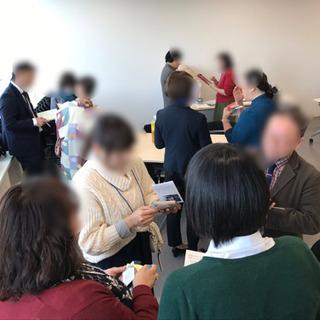 8/24長野【第18回 長野ワンコインビジネス交流会】