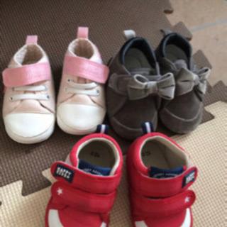 ベビー靴セット 3足