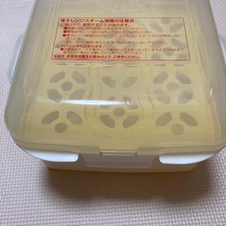 pigeon 電子レンジスチーム 哺乳瓶消毒ケース