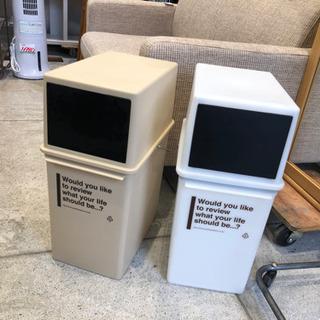 ダストボックス おしゃれ フロントオープン ゴミ箱 ごみ箱 17...