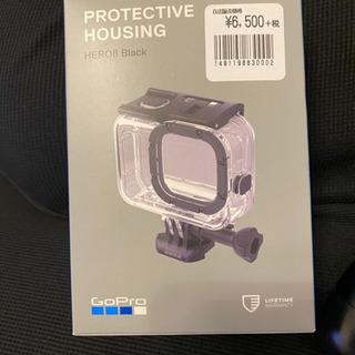 GoPro HERO8用防水ケース【新品】【正規品】