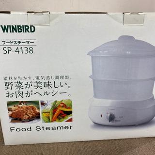 エイブイ:TWINBIRDフードスチーマーSPー4138美品