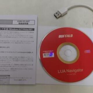 USB-LAN変換アダプター中古