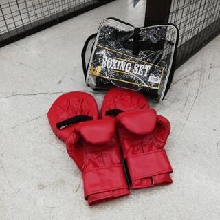 ボクシングセット