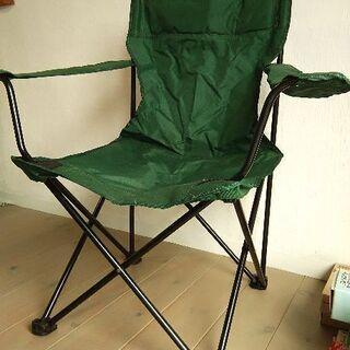 アウトドアチェア 肘掛け付き グリーン 収納袋付き キャンプ用品