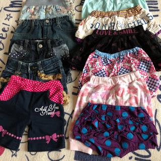 女の子パンツ、スカートまとめ売り11点