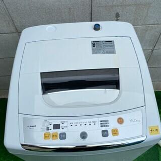 №f110 エルソニック 全自動洗濯機 4.5㎏ 2016年製
