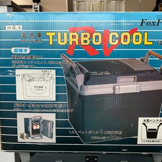 [ご予約中]温冷庫【TURBO COOL】DC12V専用/シガー...