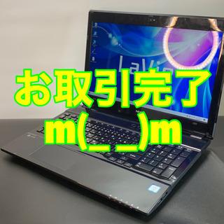 2017年製・高精細FHD/第7世代Core i3/メモリ8G/...