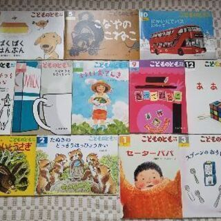 絵本 ☆12冊セット☆