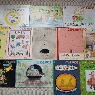 絵本 ☆12冊セット☆その2