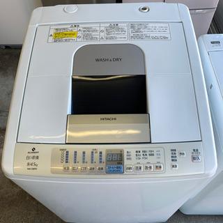 2014年製 HITACHI 日立 8kg 洗濯機 洗濯乾燥機 ...