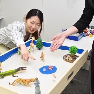 【福岡】「箱庭療法士資格認定講座」2日間集中講座で実践的な技術を習得!