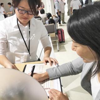 ⑤◎東京ミッドタウンでクレジットカード入会受付◎ 未経験者活躍中♪