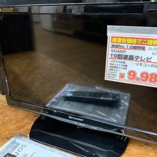 SHARP 19型液晶テレビ【店頭取引限定】【中古品】1点限り早...