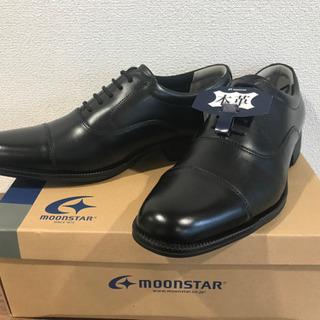 新品 革靴/ビジネスシューズ 25.5cm【港区南青山のオフィス...