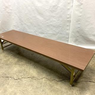 残り1台!極美品 折り畳み 長机 座卓テーブル 幅180 …