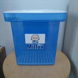 【おまけ付】ミルトン専用容器